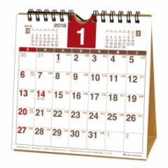 カレンダー 2019年 プランナー スクエア 卓上 スケジュール  シンプル オフィス平成31年 暦 通販  予約 メール便可