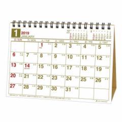 カレンダー 2019 年 フリースペース 横 卓上 スケジュール  シンプル オフィス平成31年 暦 通販  予約 メール便可