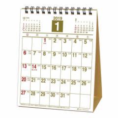 カレンダー 2019年 フリースペース 縦 卓上 スケジュール  シンプル オフィス平成31年 暦 通販  予約 メール便可