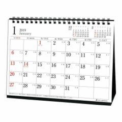 2019 カレンダー マンスリー 横 卓上 スケジュール  シンプル オフィス平成31年 暦  予約 メール便可  cp100