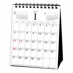 2019 年 カレンダー マンスリー 縦 卓上 スケジュール  シンプル オフィス平成31年 暦  予約 メール便可  cp100
