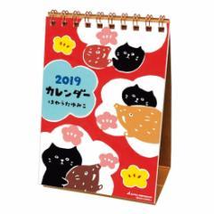 カレンダー 2019年 はねうたゆみこ 卓上 スケジュール  インテリア平成31年 暦 通販  予約 メール便可