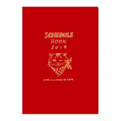 2019 年 手帳  Qoonana クーナナ レッド 月間 ダイアリー B6 マンスリー アート ガーリー暦 通販  予約 メール便可