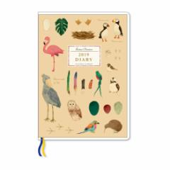 2019 年 手帳  Beaux Oiseaux 世界の鳥図鑑 月間 ダイアリー B6 家計簿付き マンスリー スケジュール帳通販 メール便可