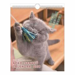 猫川柳 ミニ 壁掛け カレンダー 2019年 スケジュール ねこ インテリア 150×190mm 2019 Calendar メール便可