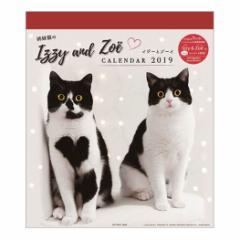 猫カレンダー 2019年 姉妹猫のlzzyとZoe 壁掛け シール付き ねこ インテリア 260×300mm 2019 Calendar