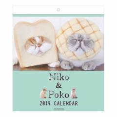 猫カレンダー 2019年 Niko & Poko スケジュール 壁掛け ニコ ポコ ねこ インテリア 260×300mm 2019 Calendar
