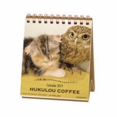 HUKULOU COFFEE フクロウコーヒー 週めくり ミニ 卓上カレンダー 2019年 フク社長とマリモちゃん ねこ 動物 予約 メール便可 cp100