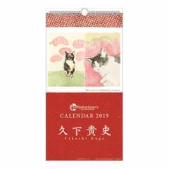 壁掛けカレンダー2019年 久下貴史 和 MH スケジュール くげたかし インテリア 270×515mm 2019 Calendar