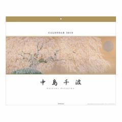 壁掛け カレンダー2019年 中島千波 なかじまちなみ インテリア 515×415mm 2019 Calendar