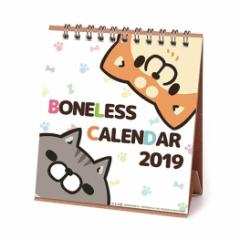 もふ屋 ボンレス犬 ボンレス猫 カレンダー 2019年 卓上 スケジュール LINEクリエイターズ インテリア メール便可 予約 12月中旬入荷予定