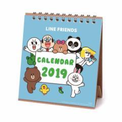 LINE FRIENDS カレンダー 2019年 ハンドメイド 卓上 スケジュール LINE インテリア 135×150mm 2019 Calendar メール便可