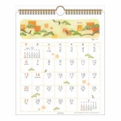 80%OFF 2019 カレンダー 山田衣織 壁掛け スケジュール インテリア 260×300mm 2019 Calendar SALE 4/19朝10時まで
