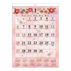 2019 カレンダー 和の歳時記 大 壁掛け スケジュール 和風 書き込み平成31年 暦 予約 cp100