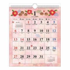 2019 年 カレンダー 和の歳時記 小 壁掛け スケジュール 和風 書き込み平成31年 暦 予約 cp100
