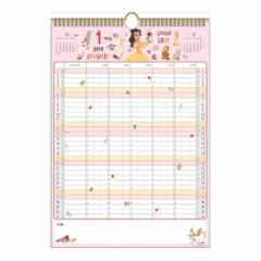 家族カレンダー S ディズニー 2019年 壁掛け カレンダー 5人用 スケジュール ディズニー 書き込み ファミリー平成31年 暦 予約 cp100