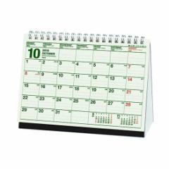 カレンダー 2019 年 卓上 月曜始まり スケジュール Design Helvetica 書き込み 実用平成31年 暦 通販 予約 メール便可