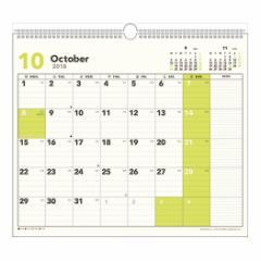 壁掛けカレンダー2019年 スケジュール Design Color Block 30角 書き込み 実用平成31年 暦 通販 予約