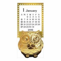 カレンダー 2019年 卓上 フクロウ ゴールドスタンド 知恵・芸術的・学問のシンボル インテリア 5×10×5cm 2019 Calendar