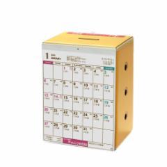 6万円貯まる カレンダー 2019年 卓上カレンダー 貯金箱型 1円プラス貯金型 シール付き 147×196×110mm インテリア 2019 Calendar