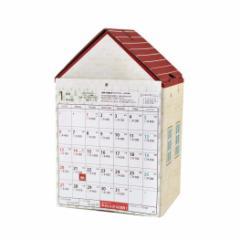 12万円貯まる カレンダー 2019年 卓上カレンダー 貯金箱型 家族みんなで型 ハウス型 140×220×100mm インテリア 2019 Calendar