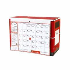 14万円貯まる カレンダー 2019年 卓上カレンダー 貯金箱型 ロンドンバス型 インテリア インテリア平成31年 暦  予約 cp100