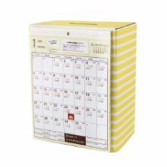 4万円貯まる カレンダー 2019年 卓上カレンダー 貯金箱型 チャレンジ マネーバンク 125×160×75mm インテリア 2019 Calendar