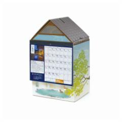12万円貯まる カレンダー 2019年 卓上カレンダー 貯金箱型 温泉旅行に行こう型 マネーバンク 140×220×100mm