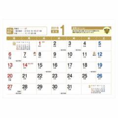 43%OFF カレンダー 2019年 卓上 吉祥福まねき スケジュール シンプル オフィス 実用 書き込み トーダン 平成31年 SALE 2/25朝10時まで