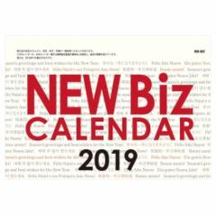 43%OFF カレンダー 2019年 卓上 ニュービズ スケジュール シンプル オフィス 実用 書き込み トーダン 平成31年暦 SALE 2/25朝10時まで