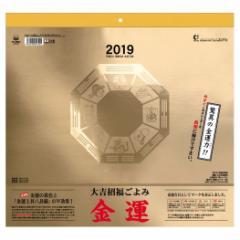 カレンダー 2019 壁掛け 金運カレンダー 大吉招福ごよみ 開運 インテリア トーダン 平成31年暦