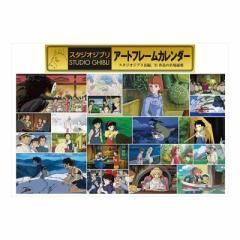 スタジオジブリ カレンダー 2019 年 壁掛け アートフレームカレンダー スタジオジブリ 9月中旬発売予定 60×42cm 2019 Calendar 予約