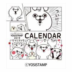 ヨッシースタンプ カレンダー 2019 年 壁掛け LINEクリエイターズ 10月下旬発売予定 60×30cm 2019 Calendar 予約