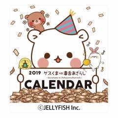 ゲスくま VS 毒舌あざらし 2019 年 カレンダー 壁掛け LINEクリエイターズ 11月中旬発売予定 60×30cm 2019 Calendar 予約