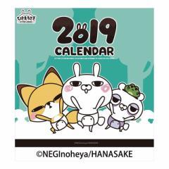 ひとえうさぎ カレンダー 2019 年 壁掛け LINEクリエイターズ 11月中旬発売予定 60×30cm 2019 Calendar 予約