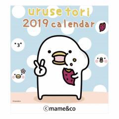 うるせぇトリ 2019 カレンダー 壁掛け LINEクリエイターズ 10月中旬発売予定 60×30cm 2019 Calendar 予約