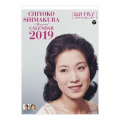 島倉千代子メモリアル カレンダー 2019 年 壁掛け 9月下旬発売予定 B2サイズ 2019 Calendar 予約