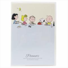 手帳 2019年 スケジュール帳 B6 月間 スヌーピーたちのことば 食事 ピーナッツ キャラクターグッズ メール便可