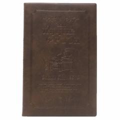 くまのプーさん 2019 年 手帳 スケジュール帳 A5 スリム ライフ 月間 合皮カバー ブラウン ディズニー サンスター文具 メール便可