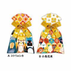 KOTORITACHI バレンタイン チョコ リボン付き プレゼントバッグ in ソフト チョコレート お菓子 プチギフト