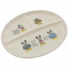 ミッキーマウス キッズ食器 食洗機対応PP製ランチプレート スケッチ柄 ディズニー キャラクターグッズ