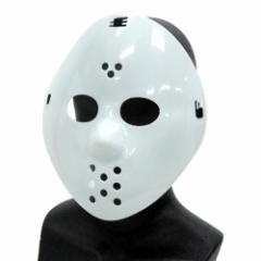 JASON MASK WHITE ジェイソンマスク ホラー面白パーティーグッズ コスプレ