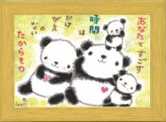 取寄品 絵描きサリー かけがえのないたからもの SSA-36 ポストカード額装 フレーム付きART メッセージアート通販