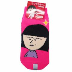 ちびまる子ちゃん 子供用靴下 キッズソックス 野口さんネオン アニメキャラクターグッズ メール便可