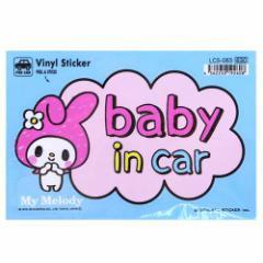 マイメロディ ベイビーインカーステッカー baby in car サンリオキャラクターグッズ カー用品 メール便可