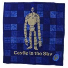 天空の城ラピュタ ロボット兵 3重ガーゼハンカチタオル ジブリキャラクターグッズ シネマコレクション メール便可