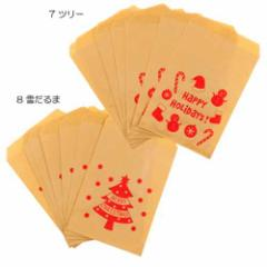 Xmas クリスマス ラッピング袋10枚セット Christmasグッズ シネマコレクション メール便可