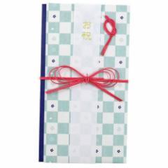 和ごころ 小桜市松 御祝儀袋 短冊・中封筒付き 一般お祝い 可愛い熨斗袋 水引 金封 メール便可