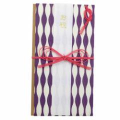 和ごころ たてわく浪漫 御祝儀袋 短冊・中封筒付き 一般お祝い 可愛い熨斗袋 水引 金封 メール便可
