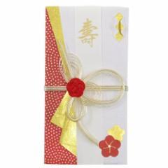 ご結婚祝 和文様 梅 御祝儀袋 金封・中封筒付き ハンドメイド 熨斗袋 のし袋 シネマコレクション メール便